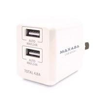 AC-USB充電器 自動判別機能付き急速充電 4.8A 2PORT ホワイト