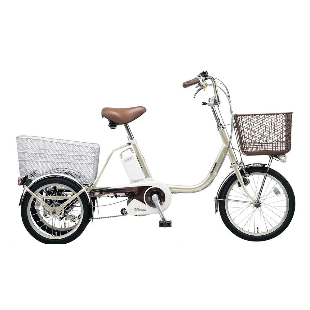 【自転車】《パナソニック》ビビ・ライフ STチタンシルバー電動アシスト三輪車