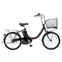 【自転車】《パナソニック》電動アシスト自転車 VIVI ビビ・L・20 20インチ チョコブラウン