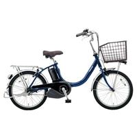 【自転車】《パナソニック》電動アシスト自転車 VIVI ビビ・L・20 20インチ ファインブルー