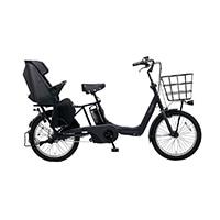 【店舗限定】【自転車】《パナソニック》 電動アシスト自転車 Gyutto ギュット・アニーズ・DX 20型 マットジェットブラック