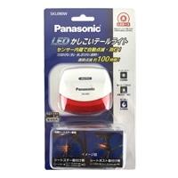 パナソニック LEDかしこいテール090W YD−2466