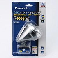 YD−2660 パナソニックnasonic LEDハブダイナモ専用ライト ブラック