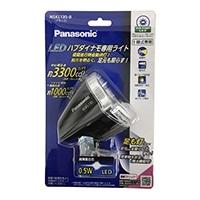 パナソニック YD-3410 LEDハブダイナモ専用ライト NSKL135-B ブラック