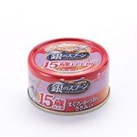 銀のスプーン缶15歳ささみ70g