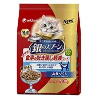 銀のスプーン食事を吐きやすい猫用お魚づくし900g
