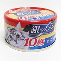 銀のスプーン 缶10歳以上まぐろ 70g