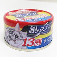 銀のスプーン 缶 13歳以上 まぐろ 70g