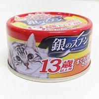 銀のスプーン 缶 13歳 ささみ 70g