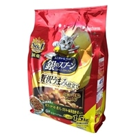 銀のスプーンお魚お肉野菜1.5kg