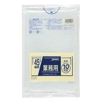 【ケース販売】業務用ポリ袋 45L 透明 10枚×20冊入(4521684100481×20)【別送品】