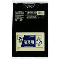 【ケース販売】業務用ポリ袋 45L 厚口 黒 400枚(10枚×40冊)【別送品】
