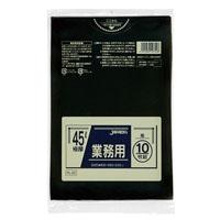 【ケース販売】業務用ポリ袋 極厚 45L PL42 黒 300枚(10枚入×30冊)【別送品】