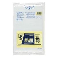 【ケース販売】業務用ポリ袋 極厚 45L PL43 透明 300枚(10枚入×30冊)【別送品】