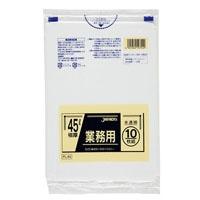 【ケース販売】PL44 業務用ポリ袋 極厚 45L 白半透明 300枚(10枚入×30冊)【別送品】