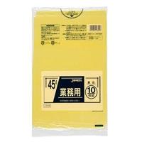 【ケース販売】業務用カラーポリ袋 45L CY45 黄色 600枚(10枚×60冊)【別送品】