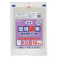 【ケース販売】LR33 環境袋策 30L 透明 300枚(10枚入×30冊)【別送品】