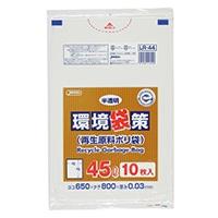 【ケース販売】LR44 業務用ポリ袋 環境袋策 45L 白半透明 300枚(10枚入×30冊)【別送品】