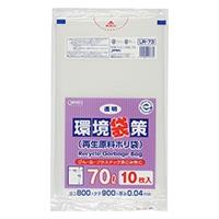 【ケース販売】LR73 業務用ポリ袋 環境袋策 70L 透明 300枚(10枚入×30冊)【別送品】