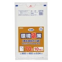 【ケース販売】LR74 業務用ポリ袋 環境袋策 70L 白半透明 300枚(10枚入×30冊)【別送品】