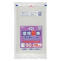 【ケース販売】LR93 業務用ポリ袋 環境袋策 90L 透明 300枚(10枚入×30冊)【別送品】