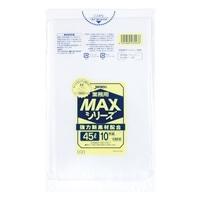 【ケース販売】S43 業務用ポリ袋 MAXシリーズ 45L 半透明 600枚(10枚入×60冊)【別送品】