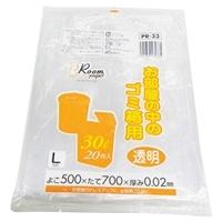 PR-33 ゴミ袋 ルームプロジェクト ゴミ箱用 30L 透明 20枚
