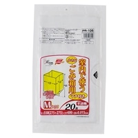 【ケース販売】室内用ゴミ袋 Mサイズ PR-105 半透明 1600枚(20枚入×80冊)【別送品】