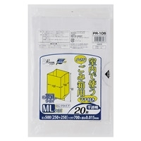 【ケース販売】室内用ゴミ袋 MLサイズ PR-106 半透明 1600枚(20枚入×80冊)【別送品】