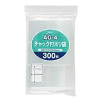 チャック付きポリ袋(A)300P AG-4
