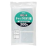 チャック付きポリ袋(B)300P BG-4