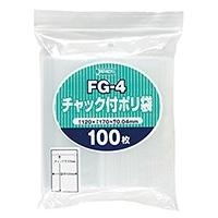 チャック付きポリ袋(F)100P FG−4