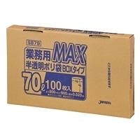 【ケース販売】SB79 業務用ポリ袋 MAXシリーズ 箱入 70L 半透明 600枚(100枚入×6箱)【別送品】