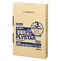 【ケース販売】PSB43 業務用ポリ袋 プライスター 箱入 45L 500枚(100枚入×5箱)【別送品】