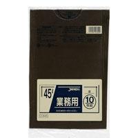 【ケース販売】業務用カラーポリ袋 45L CCB45 茶 600枚(10枚×60冊)【別送品】