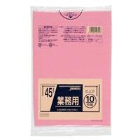【ケース販売】業務用カラーポリ袋 45L CCP45 ピンク 600枚(10枚×60冊)【別送品】