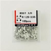 ニチフ R1.25−3.5S 100入 丸型圧着端