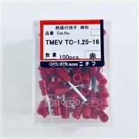 ニチフ被覆棒端子TEMVTC1.25−16 100