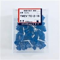ニチフ被覆棒端子TMEVTC2−16 100入