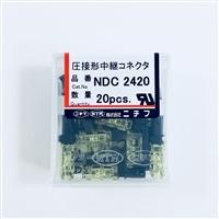 圧接型中継コネクター  20入NDC2420 20