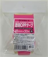 透明OPPテープ 48×50 2巻 コンパクト