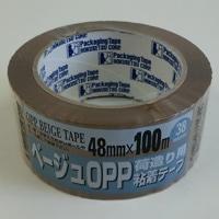 【数量限定】ベージュOPPテープ38μ 48mm×100m 1個