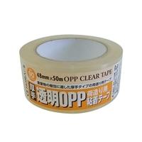 厚手透明OPPテープ 48×50(90ミクロン)