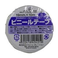 ビニールテープ 19mm×10m 白