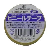 ビニールテープ 19mm×10m 透明