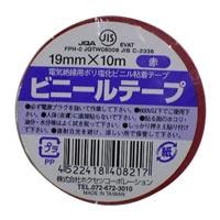 ビニールテープ 19mm×10m 赤
