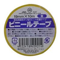 ビニールテープ 19mm×10m 黄