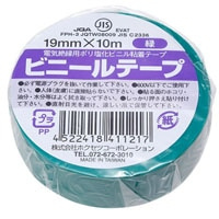 ビニールテープ 19mm×10m 緑