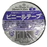 ビニールテープ 38mm×20m 黒