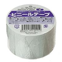 ビニールテープ 白 50mm×20m